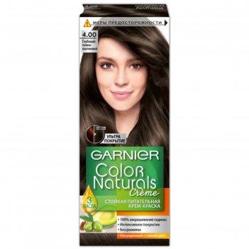 Краска для волос garnier color naturals, оттенок 4.00 глубокий тёмно-кашта