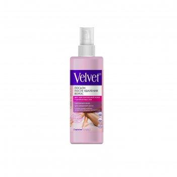 Лосьон для тела velvet, после удаления волос, для чувствительной кожи, 200