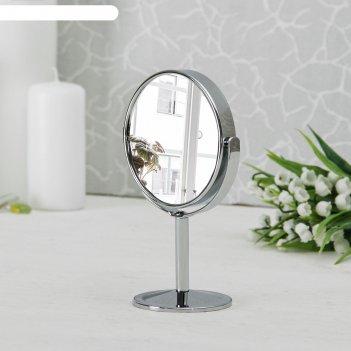 Зеркало на ножке, с увеличением, d зеркальной поверхности — 7,7 см, цвет с