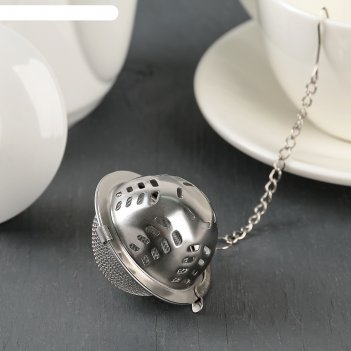 Ситечко для чая «ёлочка», 4,5 см, на цепочке