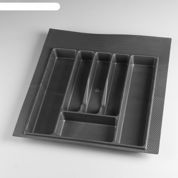 Лоток для столовых приборов 500 мм серый