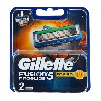 Лезвия gillette fusion proglide power 2 картриджа