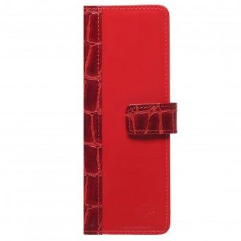 Визитница 1183к-74, 7*1*20, двухрядная, 32 карты, красный скат
