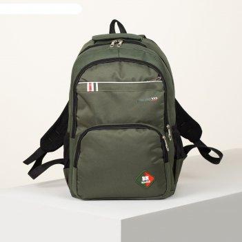 Рюкзак школьн бритни, 29*13*45, 2 отд на молниях, 2 н/карм, 2 бок кармана,