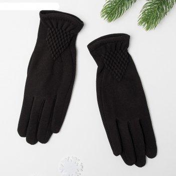 Перчатки женские collorista стиль, размер 17, цвет чёрный