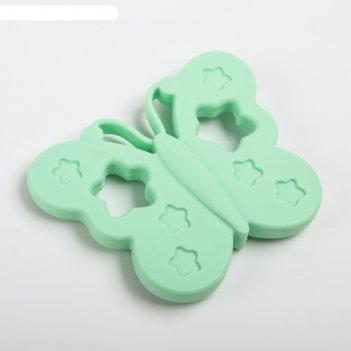 Прорезыватель силиконовый «бабочка», цвет микс