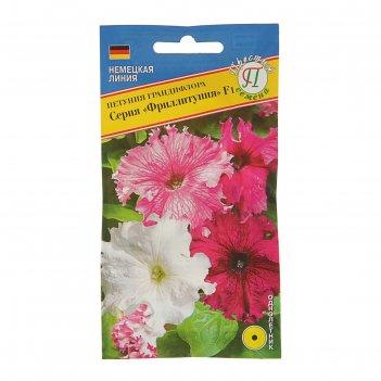 Семена цветов петуния грандифлора фриллитуния смесь f1, о, драже 10 шт