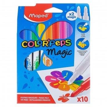 Фломастеры 10 цветов, maped color peps magic, меняющие цвет