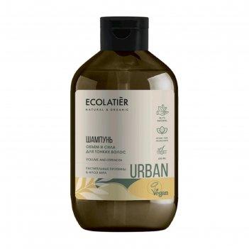 Шампунь ecolatier «объем и сила» для тонких волос, растительные протеины
