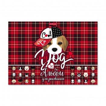 Альбом д/рис на клею а4 30л erichkrause cute dog, жест подл, блок 120 г/м2