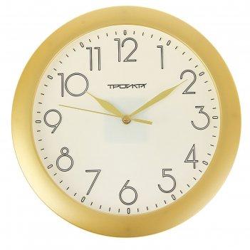 Часы настенные круглые золотая классика, накладные цифры, белый циферблат