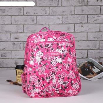 Рюкзак молодёжный, отдел на молнии, наружный карман, усиленная спинка, цве