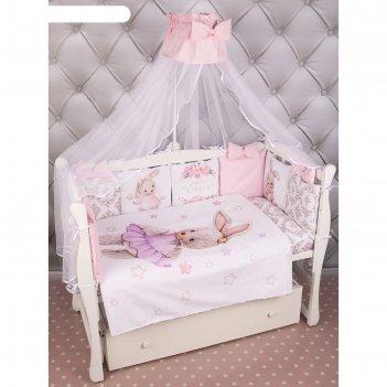 Комплект в кроватку «лапочка», 18 предметов, сатин, розовый