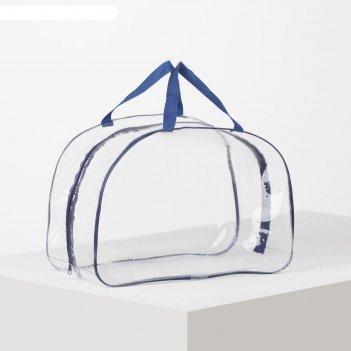 Сумка пвх прозрач, 45*20*30, отдел на молнии, с молнией и ручками синего ц