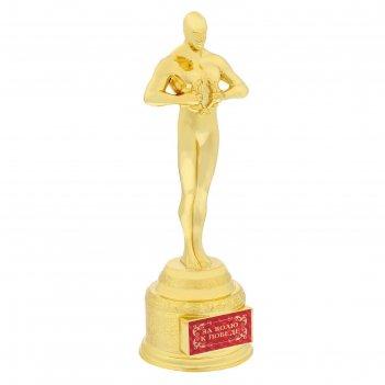 Оскар за волю к победе