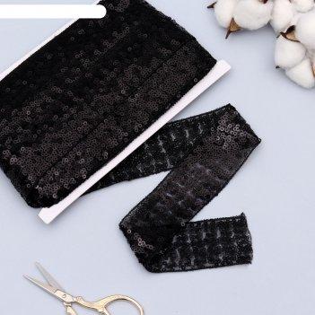 Лента декоративная пайетки 40мм*10±1ярд чёрный ау