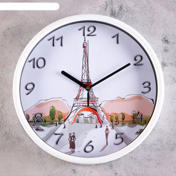 Часы настенные, серия: классика, утро в париже, d=29 см