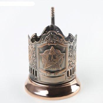 Подстаканник медный «орден победы. герб рф»