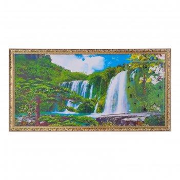 Часы-картина настенные, серия: природа, водопад, 50х100  см, микс