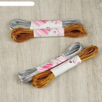 Резинки шляпные, 2 мм, 7 м, 4 шт, цвет золотой/серебряный