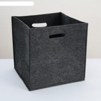 Органайзер для хранения classic, 30х30х30см