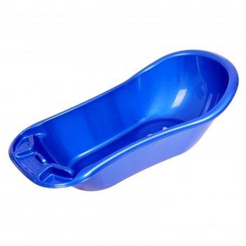 Ванна детская «фаворит» большая, 55 л, цвет синий перламутр