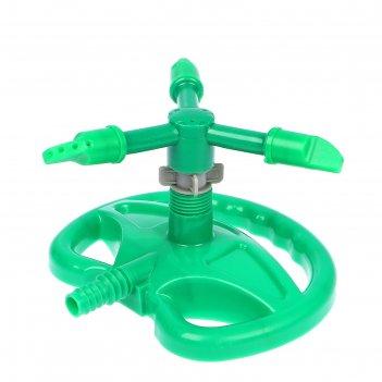 Распылитель 3-лепестковый, штуцер под шланг 1/2, пластик