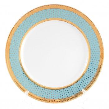 Набор тарелок thun луиза мантия голубая 25см (6 шт)
