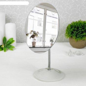 Зеркало настольное на гибкой ножке, круглое, d=15см, цвет белый