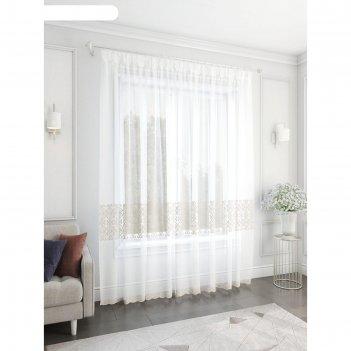 Штора, размер 300x260 см, цвет белый с бежевой вышивой, вуаль