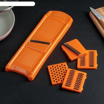 Овощерезка, 5 ножей, цвет оранжевый