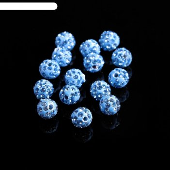 Бусина шамбала 8мм (набор 15шт), цвет дымчато-синий