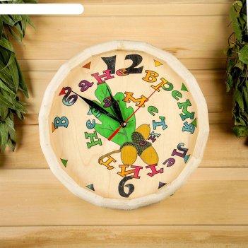 Часы банные бочонок в бане время летит незаметно