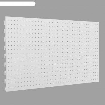 Панель для стеллажа, 35*125 см, перфорированная, цвет белый