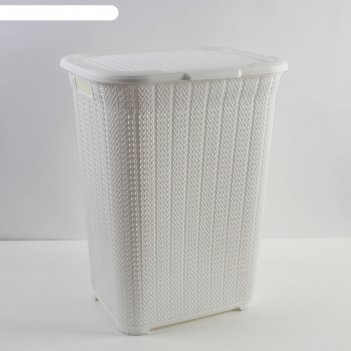 Корзина для белья вязанный узор 50 л, цвет белый