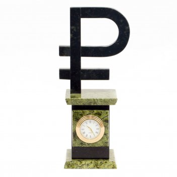 Часы рубль змеевик