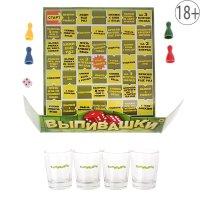 Алкоигра выпивашки: поле для игры, 4 рюмки, 4 фишки и 1 кубик