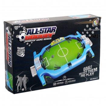 Настольный футбол «быстрый гол»