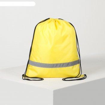 7912св д-150 сумка-мешок для обуви, 34*1*45, отдел на шнурке, светоотр пол