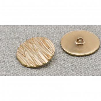Пуговица металлическая, d=30 мм, цвет золото (пм5)