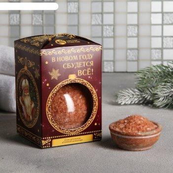 Соль для ванн в новый год все сбудется, с ароматом шоколада