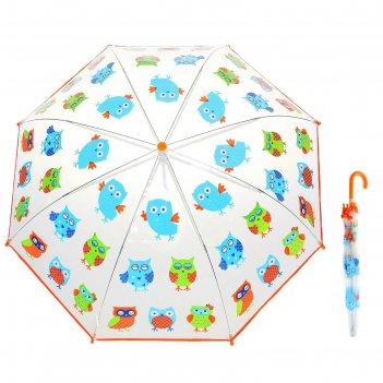 Зонт детский совушка, диаметр 77 см