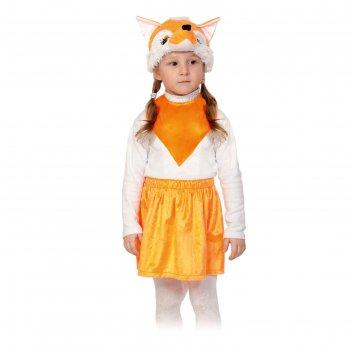 Карнавальный костюм лисичка плюш- лайт, рост 92-116 см  01-3008