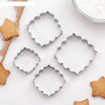 Набор форм для вырезания печенья 4 шт рамка с орнаментом