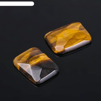 игровые наборы из камня