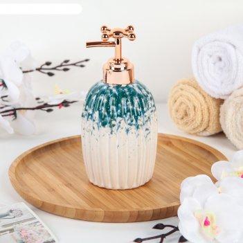 Дозатор для жидкого мыла «карма», цвет перламутр