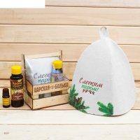 Банный набор в ящике деревенская банька: шапка, аромамасло и ароматизатор