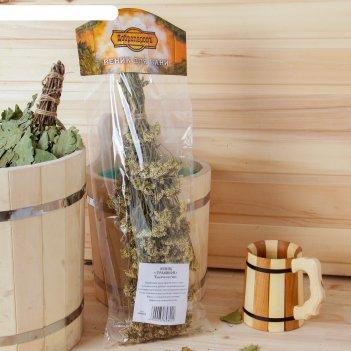 Веник для бани травяной из тысячелистника, в индивидуальной упаковке
