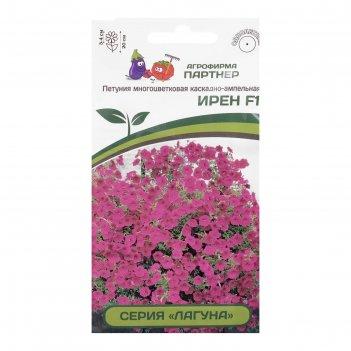 Семена цветов петуния  ирен, f1, каскадная, розовая с глазком, 5 шт