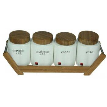 Подарочный набор для хранения кофе и чая на бамбуковой подст